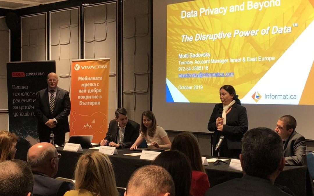 """""""Глобал Консултинг"""" с решения за защита на чувствителни данни"""